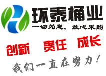 绵阳环泰科技有限公司logo