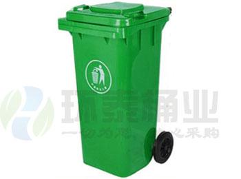 120L塑料千赢国际登录(多色)HT-SL120G,120L,塑料,千赢国际登录,HT-SL3120,120L,塑料,