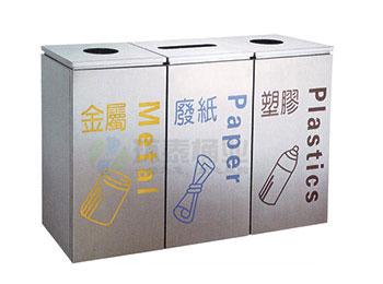 多分类不锈钢果皮箱HT-BXG1590,不锈钢,千赢国际登录,HT-BXG1590,不锈钢,千赢国际登录,HT-