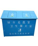 钢制户外垃圾屋HT-LJW626