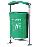 绿色带盖玻璃钢千赢国际登录HT-BLG2310