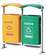 双色分类玻璃钢垃圾箱HT-BLG2320