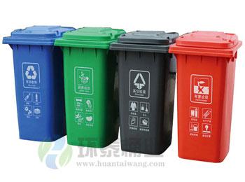 240L四色分类塑料千赢国际登录HT-SL3340,新款,户外,240L,四色,分类,千赢国际登录,HT-SL3340