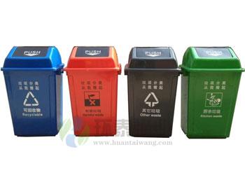40L四色塑料千赢国际登录HT-SL3350,新款,塑料,240L,户外,千赢国际登录,HT-SL3350,新款