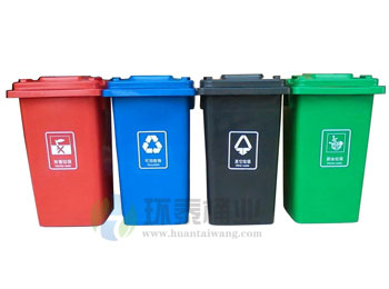 120L四色分类塑料千赢国际登录HT-SL3360,新款,塑料,120L,户外,分类,千赢国际登录,HT-SL3360