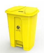 医疗黄色28L塑料千赢国际登录HT-SL3810
