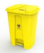 医疗脚踏16L黄色塑料千赢国际登录HT-SL3830