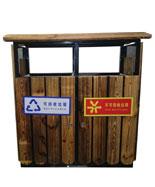 碳化木分类千赢国际登录HT-GM7140