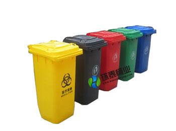 五色分类120L塑料千赢国际登录HT-SL3920,户外,五色,分类,120L,塑料,千赢国际登录,HT-SL3920