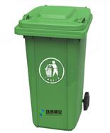 180L户外绿色180L塑料千赢国际登录(多色)HT-SL3400