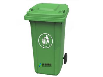 180L户外绿色180L塑料千赢国际登录(多色)HT-SL3400,新款,户外,绿色,180L,塑料,千赢国际登录,HT-SL3400