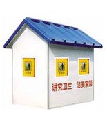 户外环保玻璃钢垃圾屋HT-BLG2480