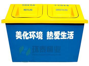 玻璃钢分类千赢国际登录HT-BLG2490,玻璃钢,分类,千赢国际登录,HT-BLG2490,