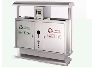 户外不锈钢分类垃圾箱HT-BXG1080,钢板,千赢国际登录,欢迎,使用,ueditor,