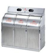 三分类不锈钢垃圾箱HT-BXG1380