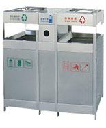 不锈钢垃圾分类千赢国际登录HT-BXG1530