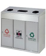 三分类不锈钢垃圾箱HT-BXG1520