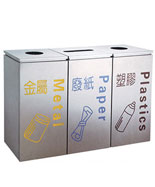 多分类不锈钢果皮箱HT-BXG1590