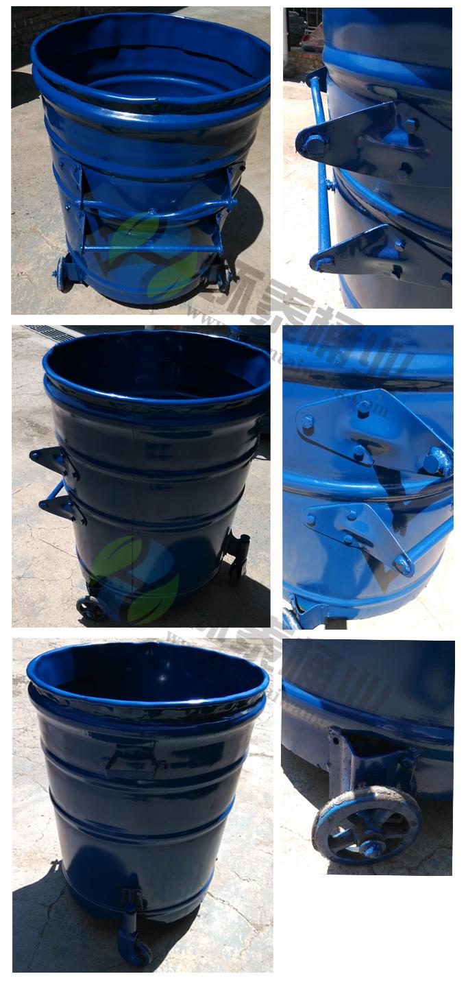 环卫挂车深蓝色铁皮圆形大铁桶