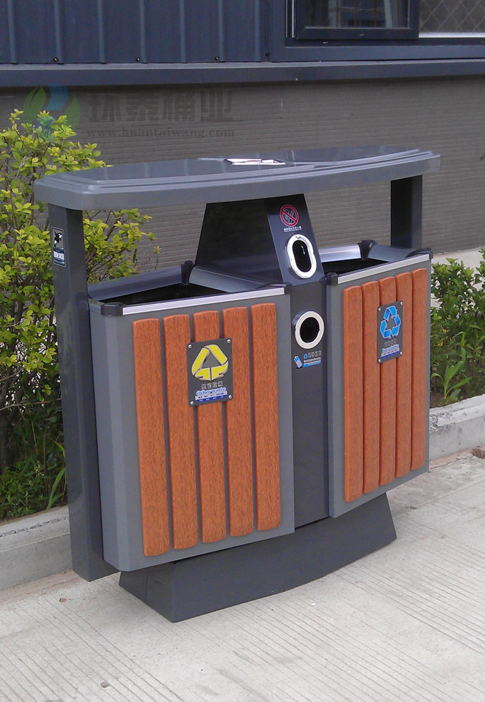 慧聪网厂家绵阳环泰科技有限公司为您提供四川锦江区 德澜仕分类钢木垃圾桶HT-WDF5555----量大从优的详细产品价格、产品图片等产品介绍信息,您可以直接联系厂家获取四川锦江区 德澜仕分类钢木垃圾桶HT-WDF5555----量大从优的具体资料,联系时请说明是在慧聪网看到的。
