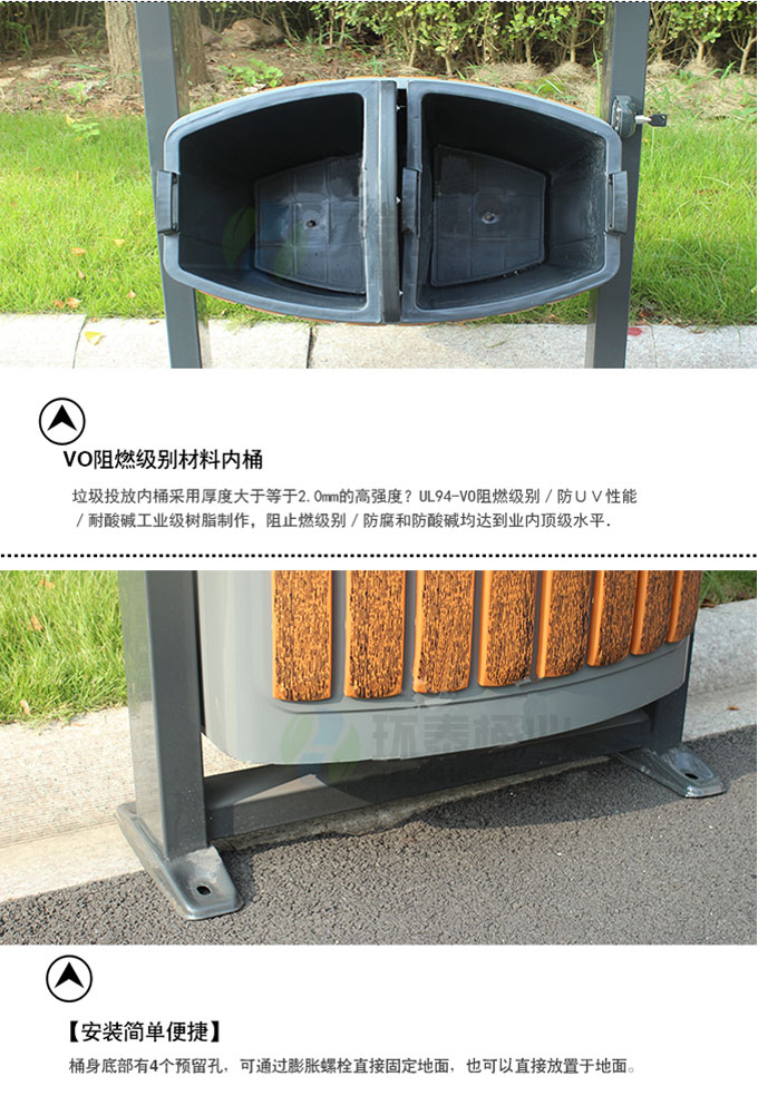 【四川眉山市德澜仕电解分类钢木垃圾桶ht-wdf4444