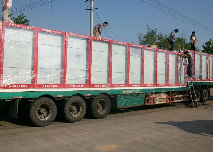工人正在装车,准备出货千赢国际登录了