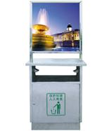 不锈钢广告千赢国际登录HT-BXG1350