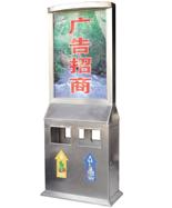 户外分类不锈钢广告垃圾箱HT-BXG9040