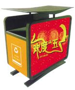 钢制分类广告千赢国际登录HT-GG9100
