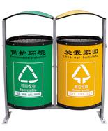 双色分类环保千赢国际登录HT-HB401