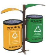 双色环保分类千赢国际登录HT-HB406