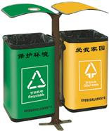 双色分类环保千赢国际登录HT-HB407