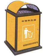 黄色环保材质千赢国际登录HT-HB412