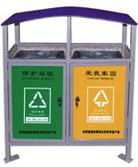 双色牛奶盒环保材质分类垃圾筒