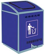 蓝色脚踏环保材质牛奶盒千赢国际登录