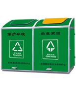 脚踏环保牛奶盒材质分类千赢国际登录HT-HB418