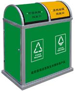 双色推盖环保材质分类千赢国际登录HT-HB419