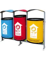 三色分类牛奶盒环保材质分类千赢国际登录HT-HB420