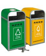 双色分类环保材质千赢国际登录HT-HB421