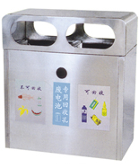 双口不锈钢分类千赢国际登录HT-BXG1510