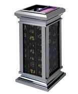 福临系列黑金玻璃皇家千赢国际登录HT-SN8068