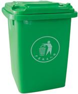 50L绿色塑料千赢国际登录(多色)HT-SL3100