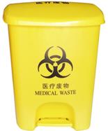 25L医疗脚踏黄色塑料千赢国际登录HT-SL3270